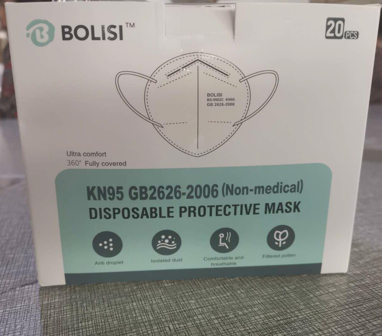 KN95 Mask OP