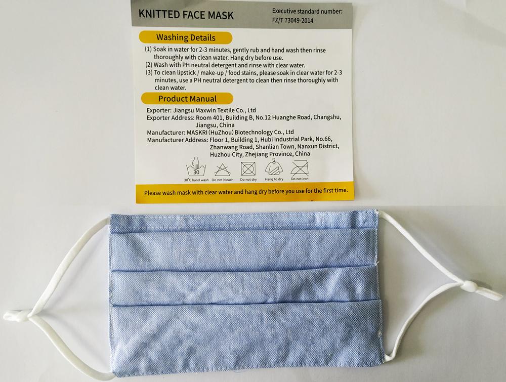 Cotton-Cloth-Mask
